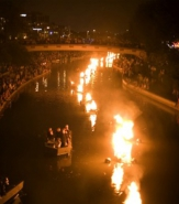 WaterFire Kansas City